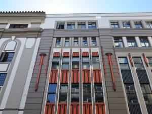 Cape Town CBD – Newspaper House